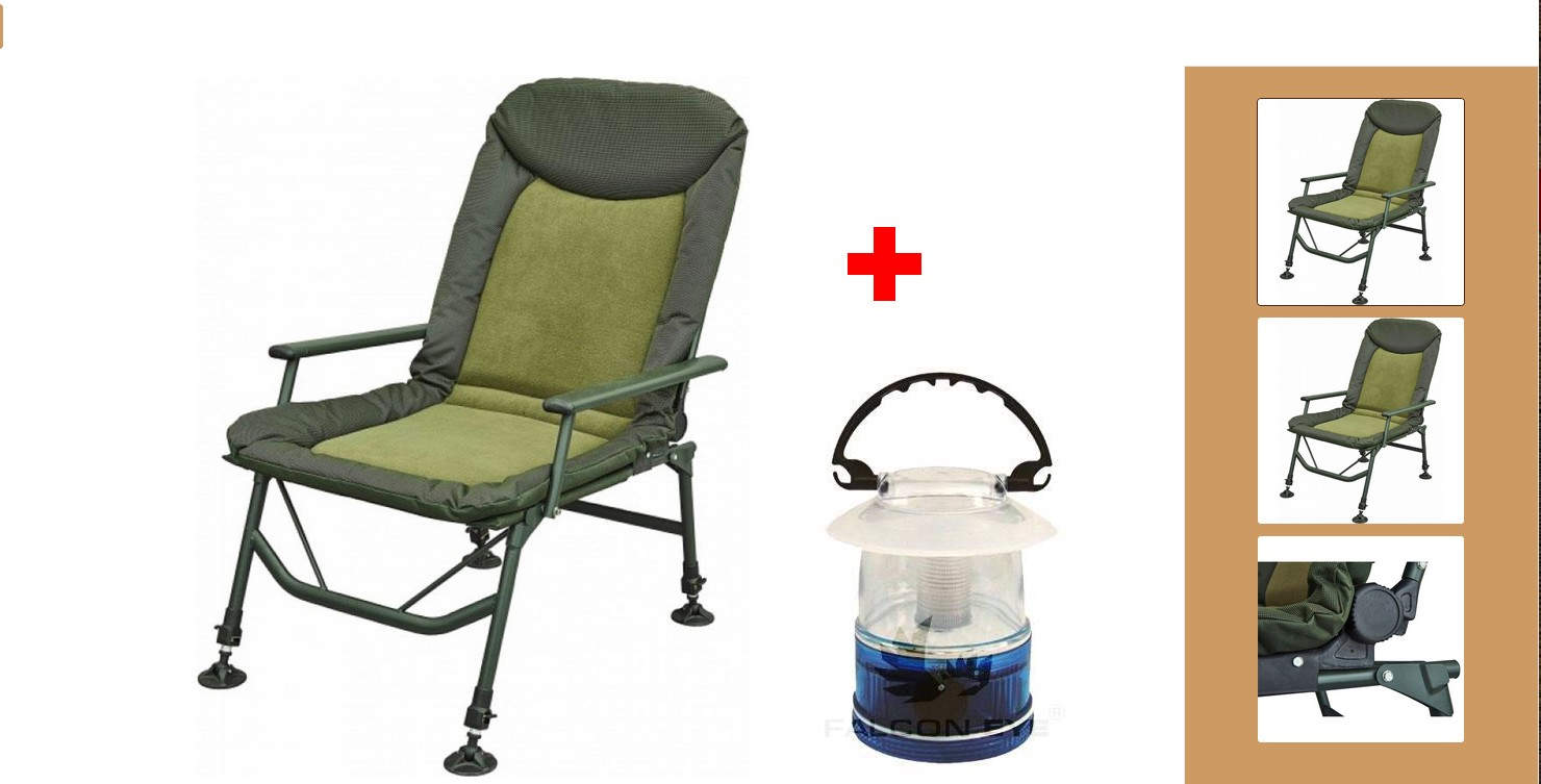 Starbaits Křeslo Mammoth Chair + Camping Lampa